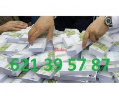 OFERTA DE PRÉSTAMOS ENTRE INDIVIDUOS EN SERIO  whatsapp : +34  621 39 57 87