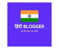 Top Hindi Blogger By Rahul Digital Marketing