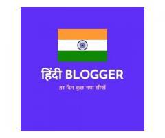 Top Hindi Blogger By Rahul Digital Marketing