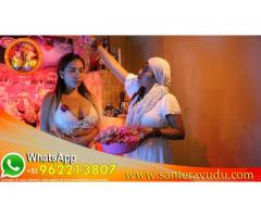 SANTERA VUDU MIRELLA +51962213807 AMARRES DE AMOR