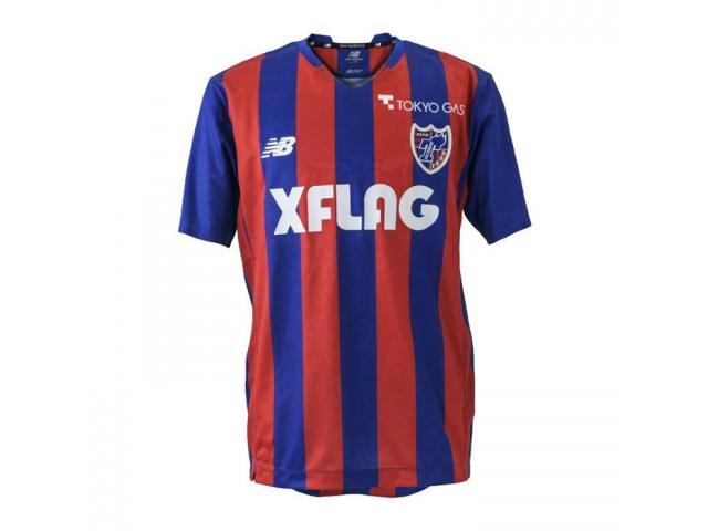 Camiseta Equipacion del FC Tokyo 2020