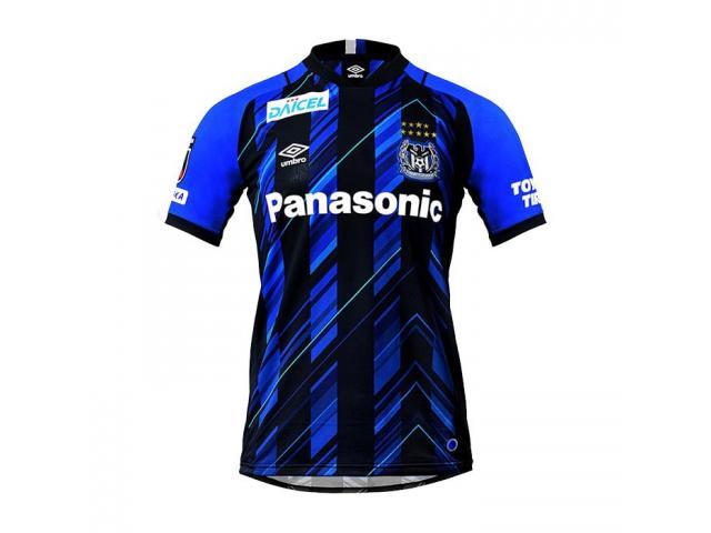 Camiseta Equipacion del Gamba Osaka 2020