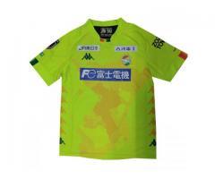 Camiseta JEF United Chiba Equipacion del 2021