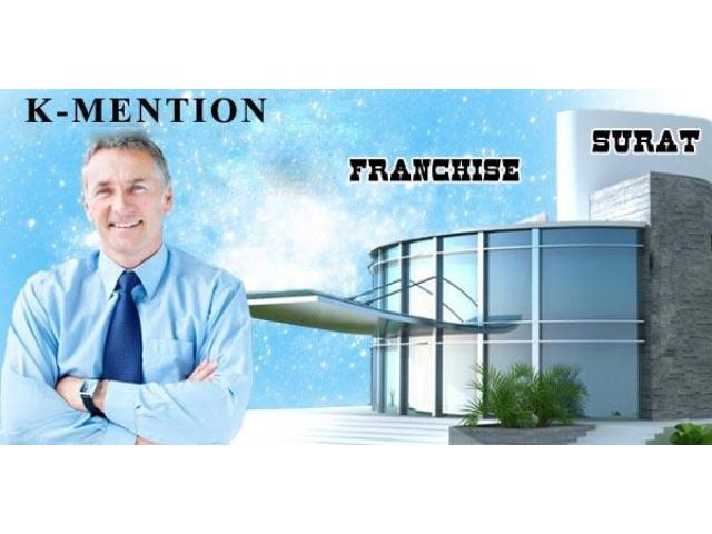 Data Entry Work-Part Time Job-Franchise Offer in Surat KMention