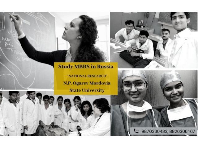 Study MBBS in N.P. Ogarev Mordovia State University in Russia