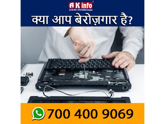 Laptop Repairing Course in North East Delhi
