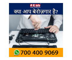 Laptop Repairing Course in North East Delhi