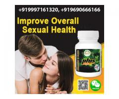 Buy Sikander-e-Azam plus Capsule for GUARANTEED Penis Enlargement Solution