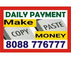 Tips to Make Daily Income from Home | 8088776777 | copy paste Job | 1187