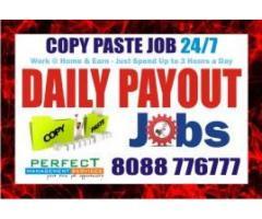 Copy paste Job | 8088776777 | Online jobs | 1162 | Data entry jobs
