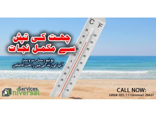 Heat Proofing Services in Karachi Pakistan