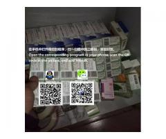 恩华药业-香港彼迪正品三唑仑片-FM2-唛可奈因-可瑞敏-日本千岛片-速效催眠助眠-深度睡眠迷昏药销售
